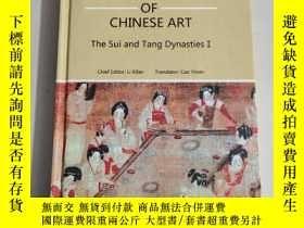 二手書博民逛書店A罕見. GENERAL HISTORY OF CHINESE ART: The Sui and Tang Dyn