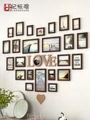 實木相框牆客廳心形照片牆裝飾創意個性愛心簡約現代列印相片相框牆掛牆組合台北日光
