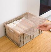 可折疊收納箱書箱學生折疊高中裝書零食收納盒塑料整理箱透明箱子 st1307『伊人雅舍』