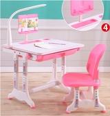 兒童書桌 兒童學習桌書桌可升降小孩桌子多功能寫字桌椅組合套裝家用【聖誕節】