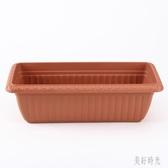 加厚仿陶瓷塑料大號長方形花盆栽愛麗絲花盆陽臺種菜 FX6680 【美好時光】