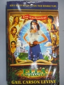 【書寶二手書T4/原文小說_MKV】Gail Carson Levine_Ella Enchanted