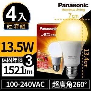 【Panasonic 國際牌】4入經濟組 13.5W LED燈泡E27黃光3000K 4入