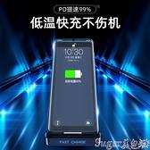 無線充電盤 蘋果x無線充電器適用于iphone12手機快充xr正品xsmax專用11Pro Max版8plus車載8p華為小 suger