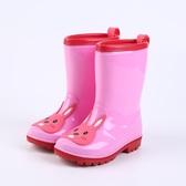 圓萌 兒童雨鞋男童女童幼兒寶寶雨靴小童膠鞋小孩中大童水鞋防滑