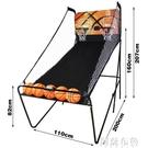 籃球架 拓樸運動 雙人電子投籃機 自動計分成人室內籃球架兒童游戲籃球機  MKS阿薩布魯