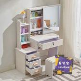 化妝桌 梳妝台臥室簡約現代小戶型多功能經濟型簡易梳妝櫃網紅化妝台桌子T 5色