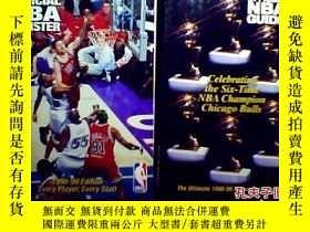 二手書博民逛書店OFFICIAL罕見NBA 【GUIDE 十 REGISTER 1998-99 官方指南和官方註冊登記冊 兩本和售