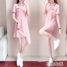 洋裝夏季短袖女裝POLO領T恤裙休閒中長款裙子加大碼連身裙女學生韓版 快速出貨