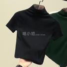 黑色t恤女半高領短袖打底衫氣質秋冬2020年新款緊身針織薄款上衣 喵小姐