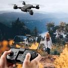 儿童玩具 無人機航拍專業小型小學生兒童男孩玩具四軸飛行器遙控飛機【快速出貨八折下殺】