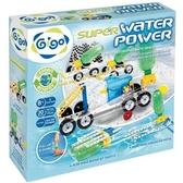 【奇買親子購物網】智高GIGO 超級水動能