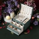 首飾盒收納盒女多功能大容量 多層中國風復古飾品盒子項鏈 耳釘盒