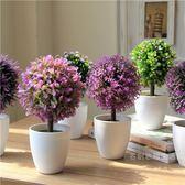 仿真植物盆栽盆景塑料綠植假樹假花小花球樹球家居桌面迷你裝飾品「名創家居生活館」