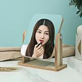 化妝鏡 木質鏡子臺式折疊化妝鏡宿舍桌面女學生梳妝鏡大號可立便攜隨身小【快速出貨八折下殺】