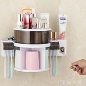 壁掛牙刷置物架 衛生間刷牙杯架牙刷盒吸壁式漱口杯套裝牙膏牙刷架  伊鞋本鋪