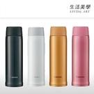 象印【SM-NA48】保溫瓶 不鏽鋼 真空保溫杯 可分解杯蓋 旋蓋式