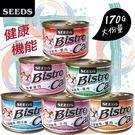 *WANG*【12罐】SEED特級大銀貓Bistro Cat機能貓罐組 170g