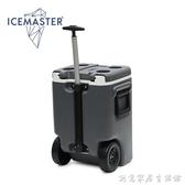 保溫箱帶拉桿滑輪車載冷藏箱戶外食品保冷凍保鮮箱冷暖兩用 創意家居