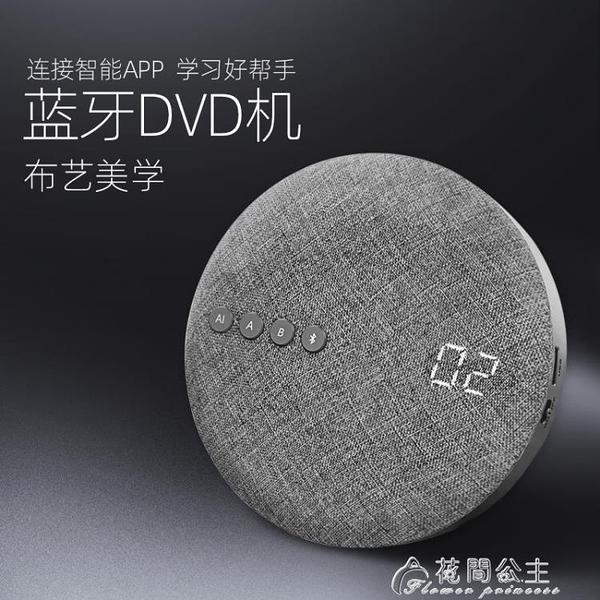 cd播放機ins復古便攜式藍芽cd機家用發燒音樂專輯播放器隨身音響 快速出貨YJT