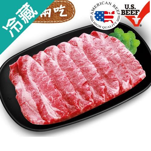壽喜燒美國牛雪花肉片(400g±5%/盒)x3【愛買冷藏】