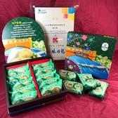 【九個太陽】綠川太陽餅10入/葷 含運價430元