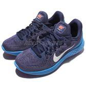 【五折特賣】Nike 慢跑鞋 Wmns Lunar Skyelux 紫 藍 漸層 運動鞋 女鞋 透氣避震 【PUMP306】 855810-501