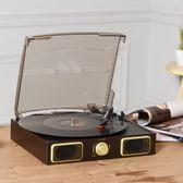 仿古Lp黑膠唱片機復古留聲機老式黑膠唱機電唱機 智聯igo