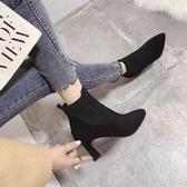 襪靴 襪子靴女秋冬新款尖頭細跟高跟鞋網紅瘦瘦靴彈力短靴加絨女靴【【八折搶購】】