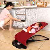 哄娃神器 嬰兒搖搖椅 自動安撫抱寶寶睡覺兒童躺椅懶人搖籃ATF 美好生活居家館