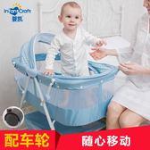 嬰兒床可摺疊多功能便攜式帶蚊帳睡覺神器寶寶bb搖籃床新生兒睡籃