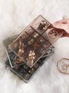戒指盒 居家家首飾收納盒高檔精致便攜大容量耳環飾品耳釘項鏈分格防塵盒【快速出貨八折下殺】
