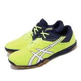 【五折特賣】Asics 桌球鞋 Attack Excounter 2 黃 藍 男鞋 速度型 橫向移動 運動鞋 【ACS】 1073A002750