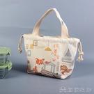 便當包丨帆布飯盒袋子學生日式手提可愛大容量上班便當袋帶飯保溫袋便當包 【618特惠】