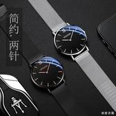 ins超火的手錶2020新款網紅手錶男 學生韓版簡約潮流休閒防水 FF5217【衣好月圓】