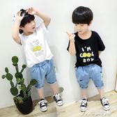 男童T恤 女寶寶T恤2夏天男童寬鬆短袖白色半袖體恤3兒童4棉麻黑色上衣一歲  提拉米蘇