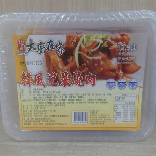捷康大廚在家韓風泡菜燒肉170G【愛買冷凍】