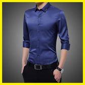 韓版夏季絲光男士長袖襯衫修身商務休閒男寸衣免燙青年繡花襯衣潮 森活雜貨