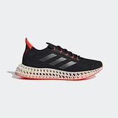 Adidas 4dfwd [FY3963] 男鞋 慢跑鞋 運動 休閒 輕量 支撐 緩衝 彈力 透氣 愛迪達 黑 紅