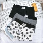 【3條裝】男士內褲舒適純棉平角四角短褲【聚寶屋】