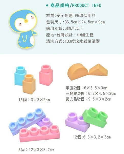 Wonchi 馬卡龍安全軟積木40片
