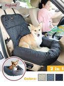 一件82折-寵物車載墊狗狗副駕駛車墊前排狗窩後座泰迪加厚防水後排