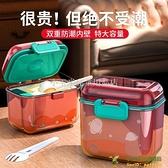 嬰兒奶粉盒大容量便攜外出分裝格米粉盒子寶寶輔食儲存密封罐防潮品牌【小玉米】