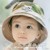 男童寶寶帽子夏0男孩夏天1遮陽帽2-3歲薄款透氣防曬太陽帽韓版潮4『CR水晶鞋坊』