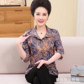媽媽襯衫女長袖40-50歲中年女裝春裝雪紡襯衣上衣中袖中老年女裝
