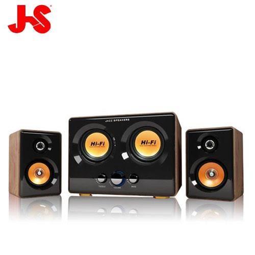 【流行音樂款】JS淇譽 JY3241 2.2聲道 震天雷多媒體 3件式喇叭 (總功率:54瓦)