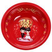 618大促婚慶搪瓷喜慶用品紅色結婚臉盆新娘婚慶嫁妝