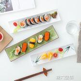 壽司碟 陶瓷長方盤壽司盤子雞翅甜品碟子小龍蝦盤創意純白色日式餐具擺盤 第六空間
