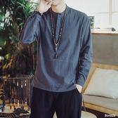 中大尺碼中山裝外套 中國風男裝t恤唐裝復古風亞麻棉麻料上衣 nm11017【甜心小妮童裝】