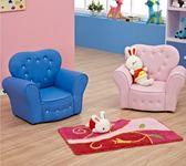 可愛寶寶沙發 兒童沙發 嬰兒沙發 小沙發 心型沙發-享家生活館 IGO